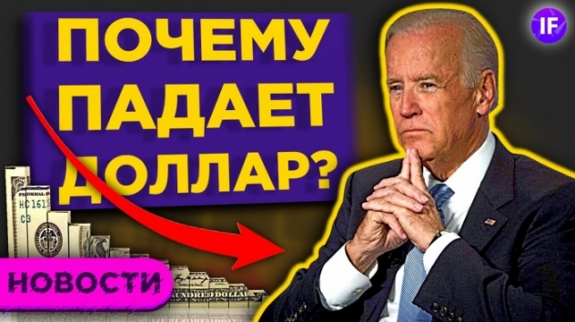 Куда движется рубль?