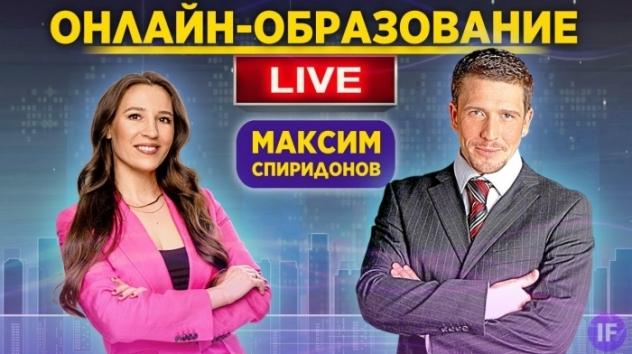 Максим Спиридонов: про