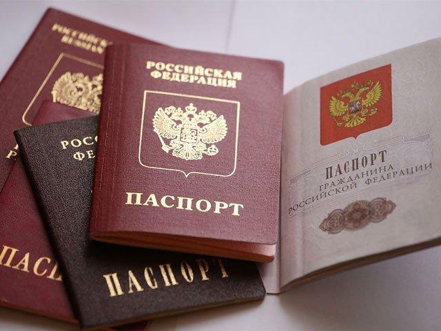получить кредит по скану паспорта